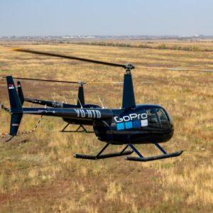 Belgrade Helicopter Experience